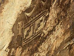 Puerco Pueblo Petroglyph