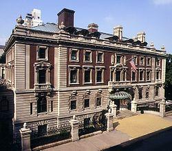 Cooper-Hewitt Smithsonian Design Museum