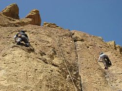 Phoenix Buttress Climbing Area