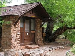 Cottonwood Campground Ranger Station